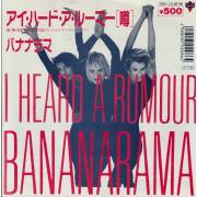 BANANARAMA - I HEARD A RUMOR / CLEAN CUT BOY