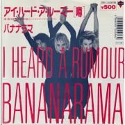 BANANARAMA - I HEARD A RUMOR / CLEAN CUT BOY