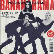 BANANARAMA - NATHAN JONES / ONCE IN THE LIFETIME
