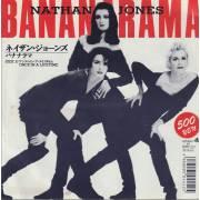 BANANARAMA - NATHAN JONES / ONCE IN THE LIFETIME