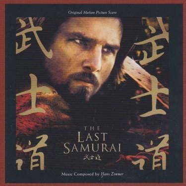 SOUNDTRACK - THE LAST SAMURAI