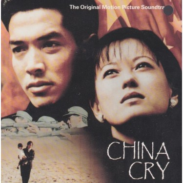 SOUNDTRACK - CHINA CRY